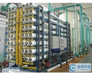 锅炉补给水处理工程