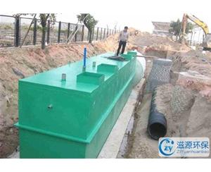 生活污水处理项目